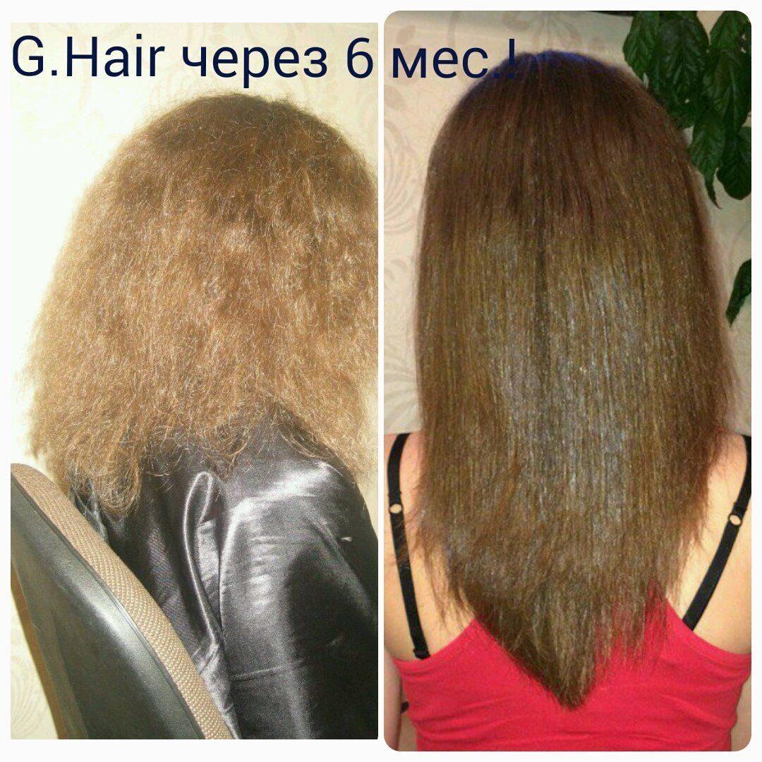 Inoar g-hair кератиновое выпрямление волос