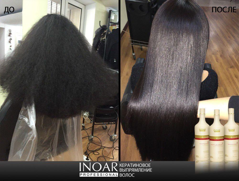 Кератиновое выпрямление волос отзывы inoar